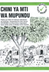 Chini ya mti wa Mupundu